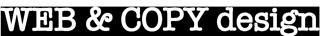 WEB & COPY design   徳島のホームページ制作会社、ライター、WEB編集者